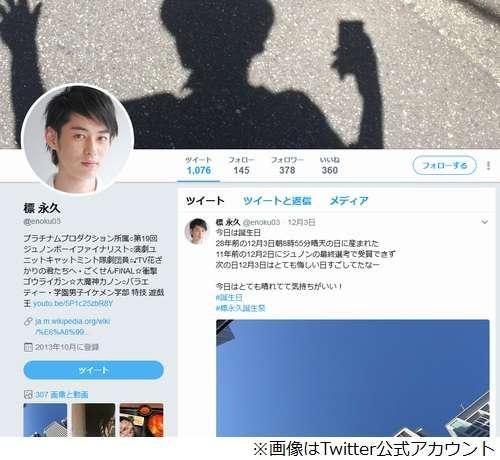 イケメン俳優「きょうだい6人がキラキラネーム」 | Narinari.com