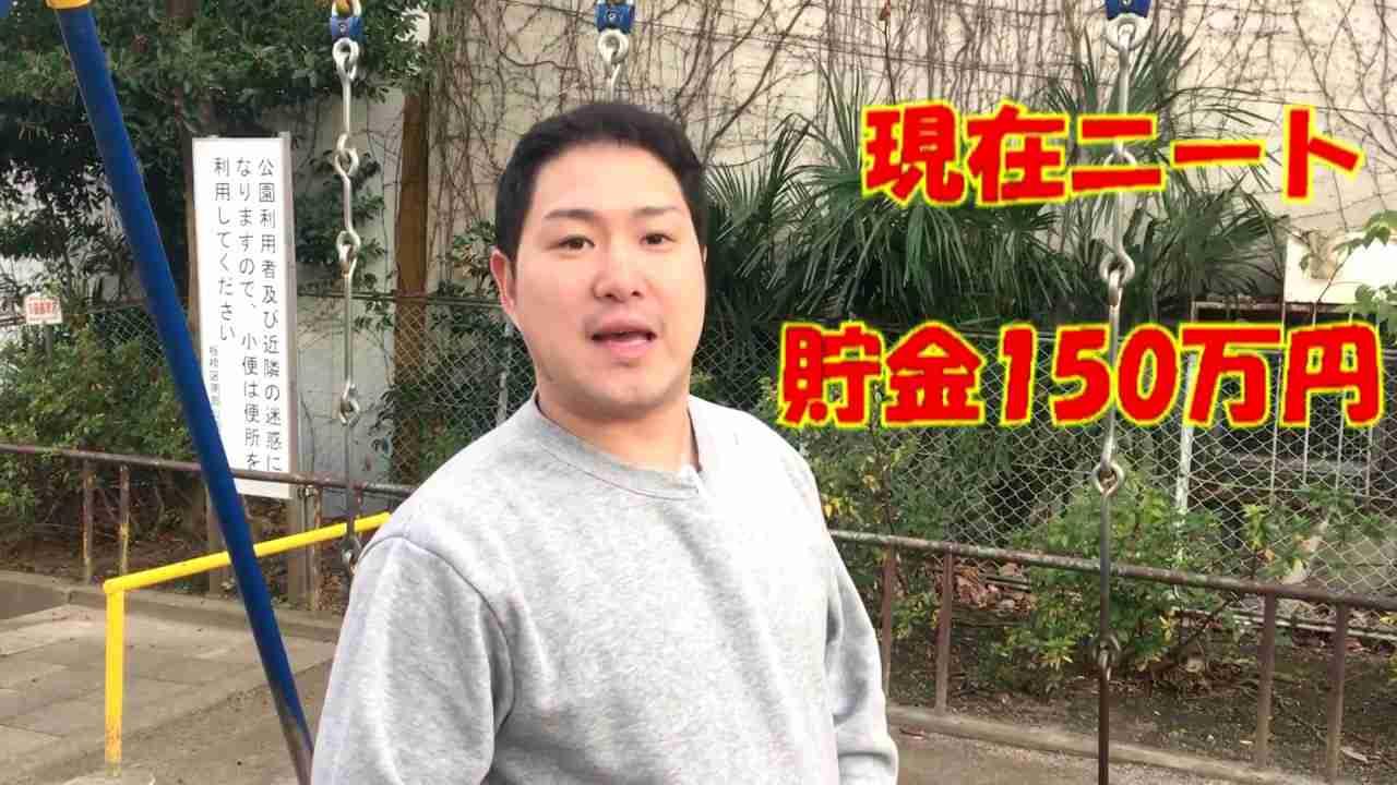 メタボなニートがRIZAPでイケメン計画! ~ カウンセリング予約編 ~ - YouTube