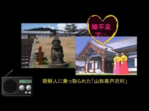 【在特会・桜井誠】お花畑ニッポンはこうして乗っ取られる!【外国人参政権】 - YouTube
