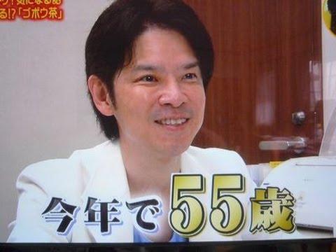 南雲吉則先生の老け顔にならない10の習慣とは【アンチエイジング】 - YouTube