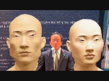 古代朝鮮人の発掘された顔画像!特徴、裂けた目尻+頬骨突出