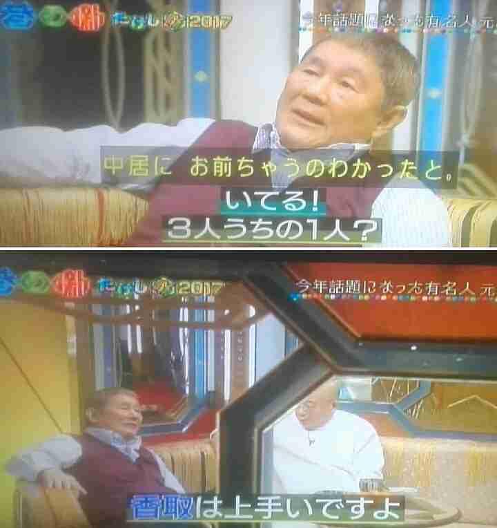 長嶋茂雄氏、SMAP解散で中居正広にド直球質問