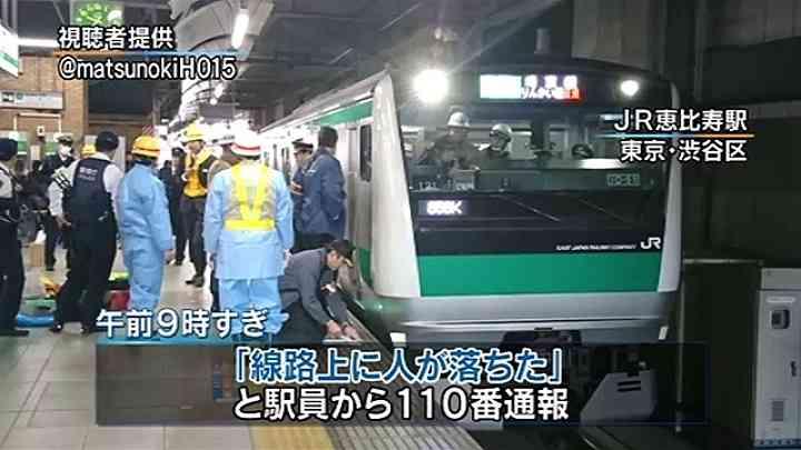 JR恵比寿駅ホーム、酔って転落の男性を70代が救助 TBS NEWS
