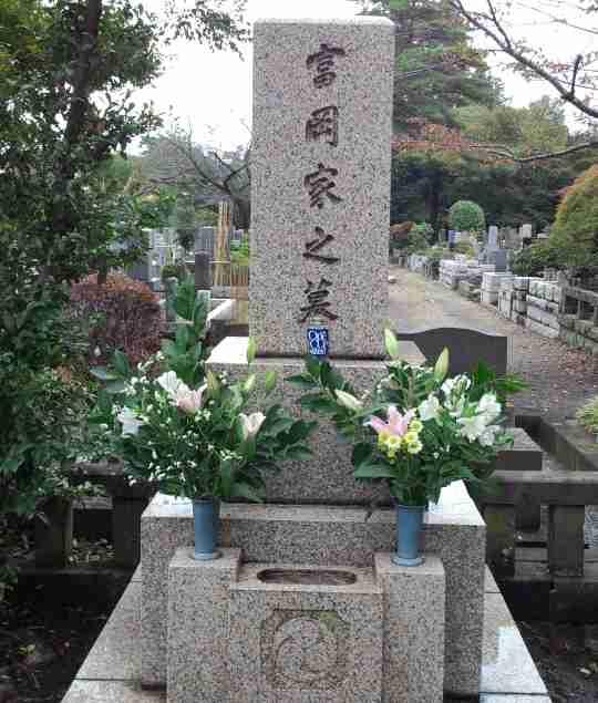 名前のある怪文書。|富岡八幡宮-富岡長子-公式ブログ
