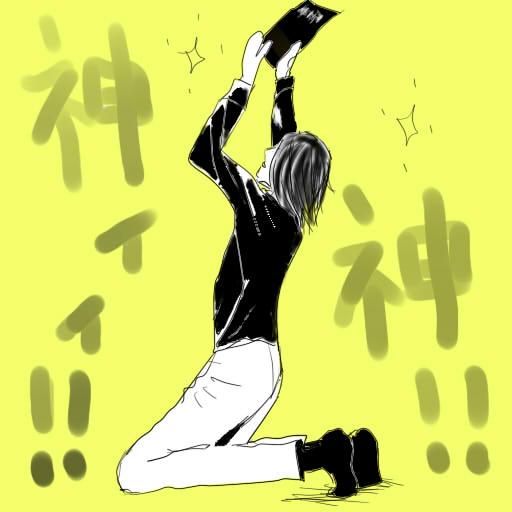 """綾野剛、「モニタリング」での """"神対応""""に「性格までイケメン」「人間国宝」と称賛の声"""