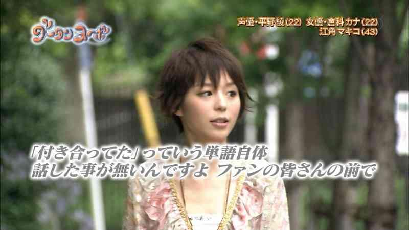平野綾、生放送のキレッキレダンスが話題!ミュージカル女優の本気