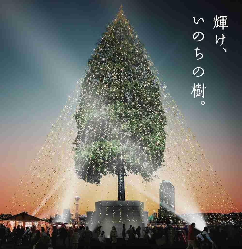 神戸「世界一のツリー」騒動で糸井重里「炎上」 「批判者を批判?」ツイート連発に「幻滅した」 : J-CASTニュース