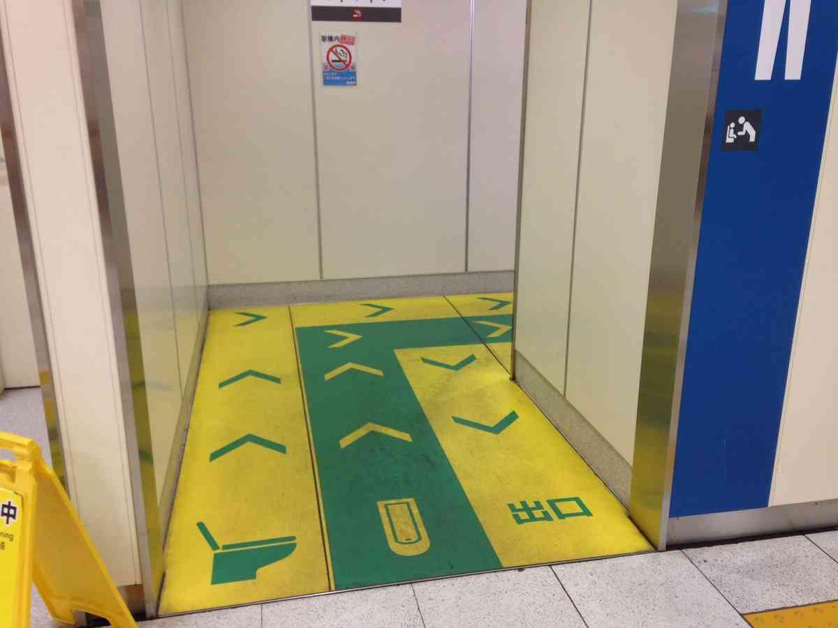 蘇我駅のトイレ案内がわかりやすい「他でも普及しないかな」