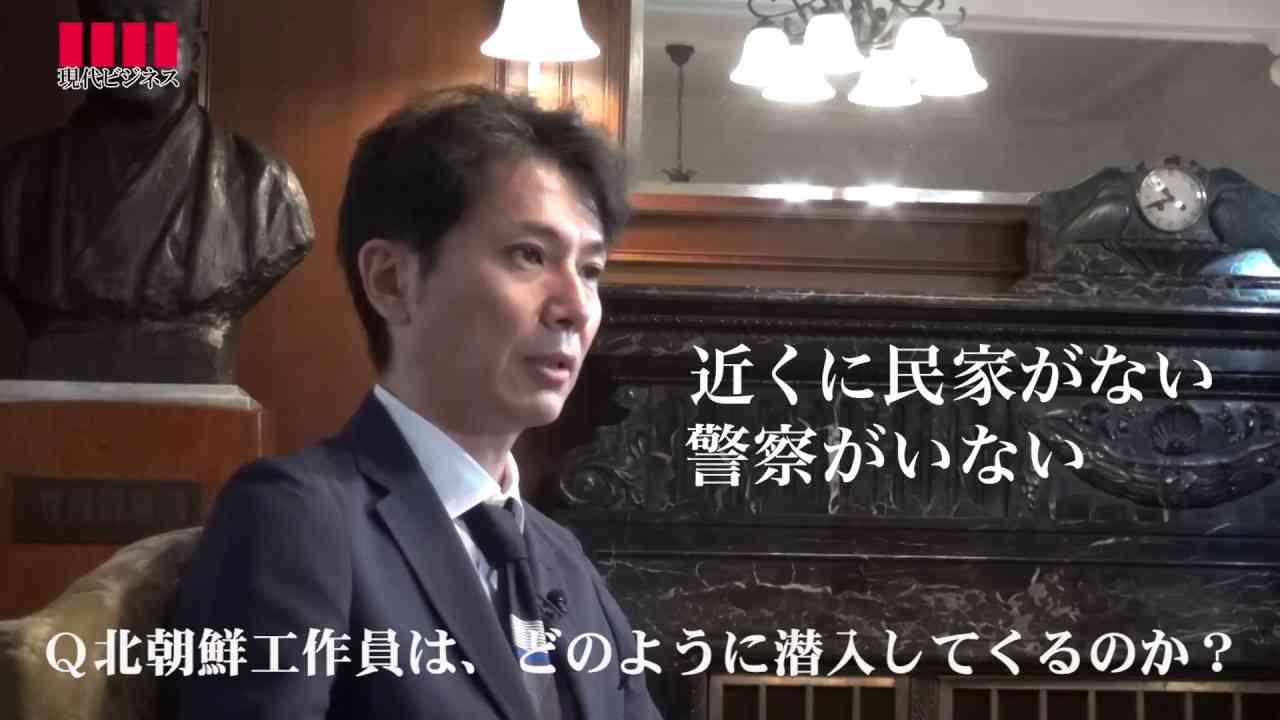 竹内明×現代ビジネス「私が出会った北朝鮮工作員たち」第2回 - YouTube