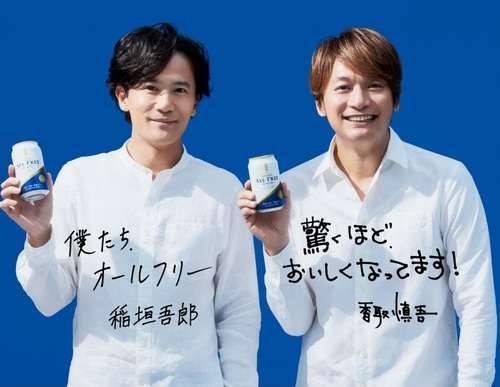香取慎吾&稲垣吾郎の新CMオフショット披露