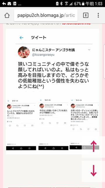 尼神インター・誠子&にゃんこスター・アンゴラ村長「かわいすぎる女の子芸人」ショットに反響
