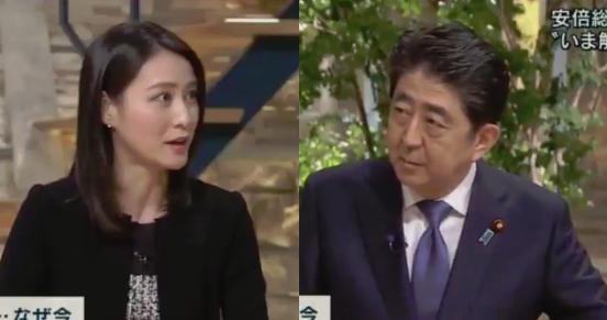 【炎上】小川彩佳「安倍総理が北朝鮮を煽って危機を招いている。金正恩と対話して!」   netgeek
