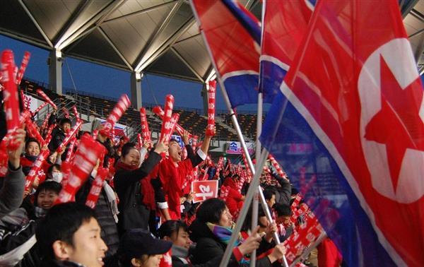 【北朝鮮情勢】千葉の競技場に響く「金正恩称賛歌」 来日のサッカー北朝鮮代表試合ルポ(1/2ページ) - 産経ニュース