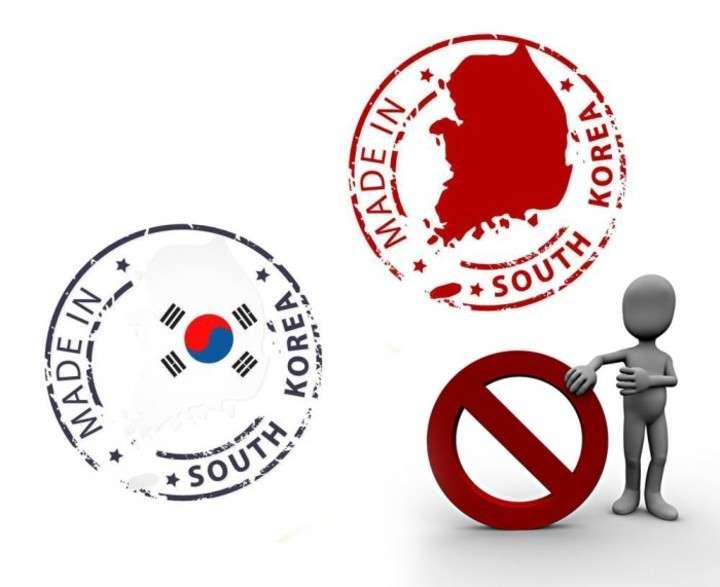 """韓国製の鉄鋼はみんなの敵?日米ほか各国が輸入規制など""""制裁""""=「なぜ韓国だけを責める」「良質な韓国製を使えなくていいの?」―韓国ネット"""