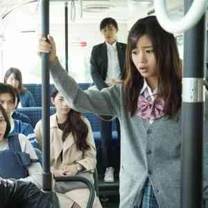 """藤原さくら、""""月9""""に再び出演 正義感の強い女子高生役に「かなり不安でした」"""