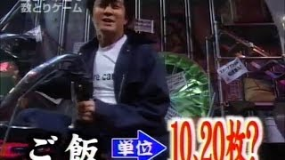 『めちゃイケ』次回放送が大ピンチ?復活「爆走数取団」放送延期か