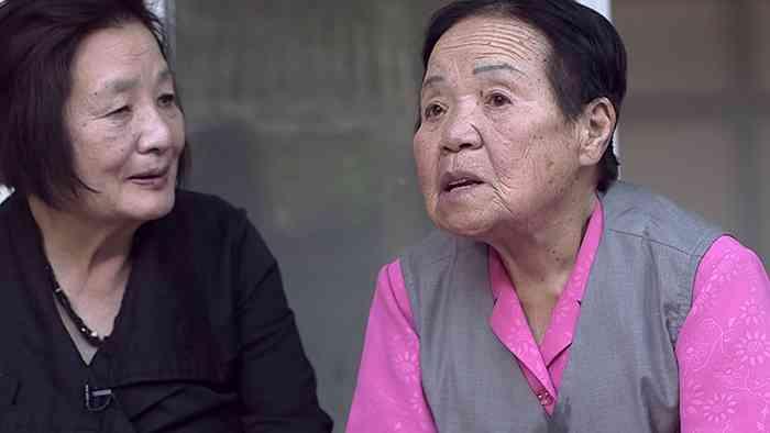 元慰安婦が闘う姿を映画化 あすから渋谷で:朝日新聞デジタル