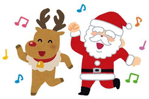クリぼっちは5人に1人、「予定なし」は4割 「クリスマスに関する調査」結果発表