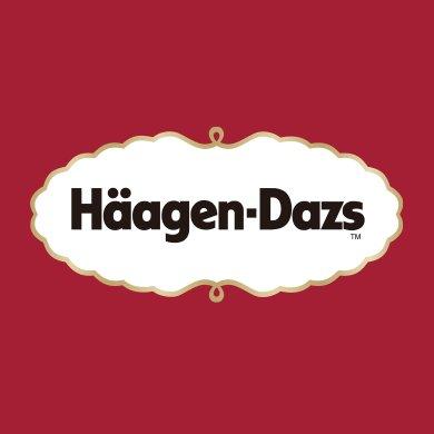 ハーゲンダッツで好きな味
