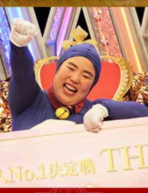 ゆりやん優勝も「放送事故」「笑い声偽装疑惑」! 『女芸人 THE W』13.1%も批判続出|サイゾーウーマン