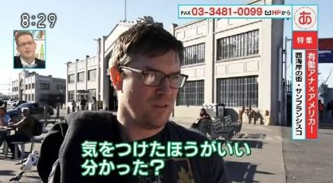 「NHKはスクランブル放送にすべき」投書に賛同の声 できない理由は