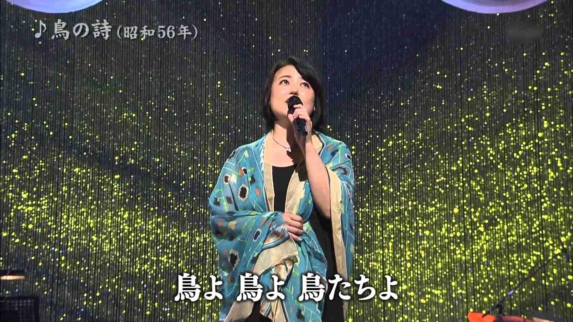杉田かおる 鳥の詩  (2015年9月) - YouTube