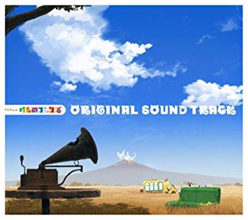 アニメのサントラ/サウンドトラックが好きな人!