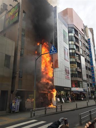 センター街のビル延焼続く 逃げ遅れた2人は軽傷 (産経新聞) - Yahoo!ニュース