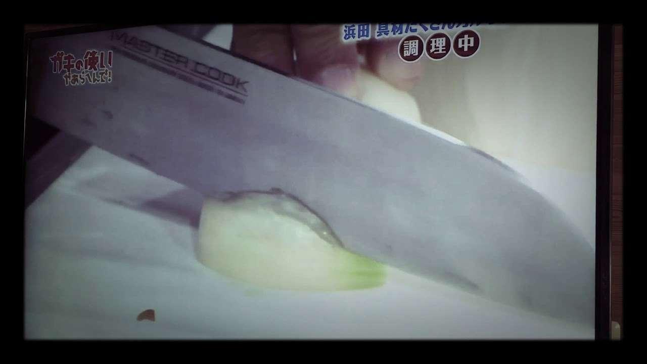 [大爆笑]ダウンタウン浜田包丁の使い方が分からない ガキの使い - YouTube