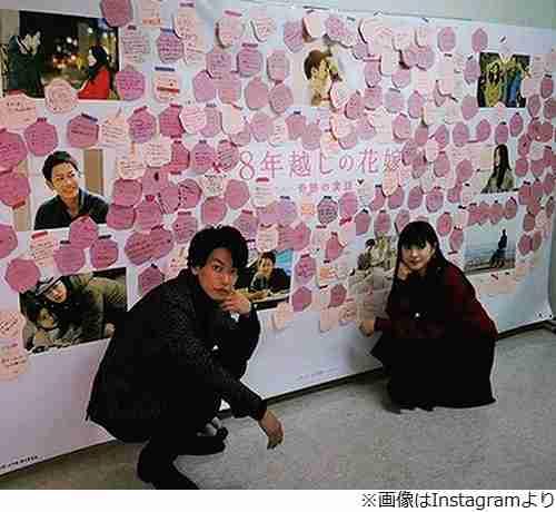 佐藤健デレる、土屋太鳳を「たおにゃん」 | Narinari.com