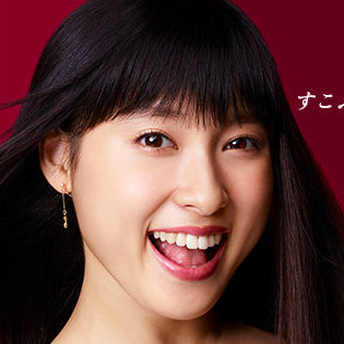 石原さとみ、土屋太鳳… 2017年に「ウザすぎ」と不評だったCMと出演者4人!