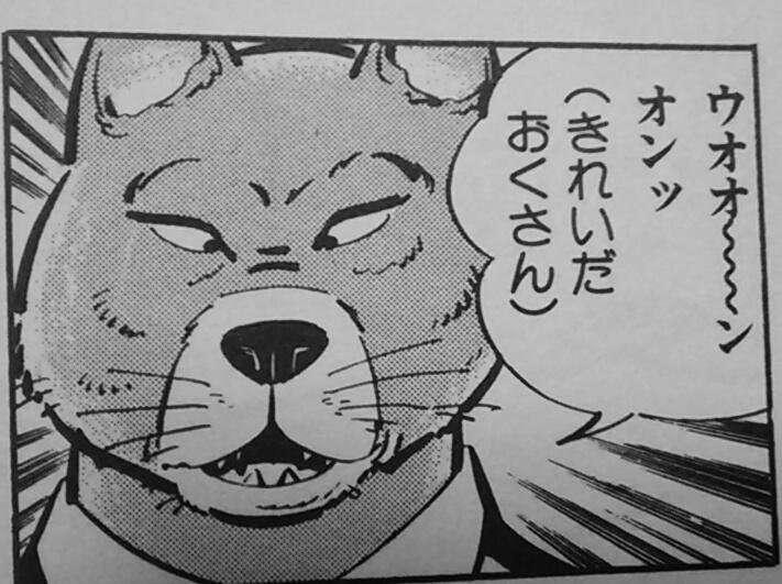 【二次元限定】好きな動物キャラ