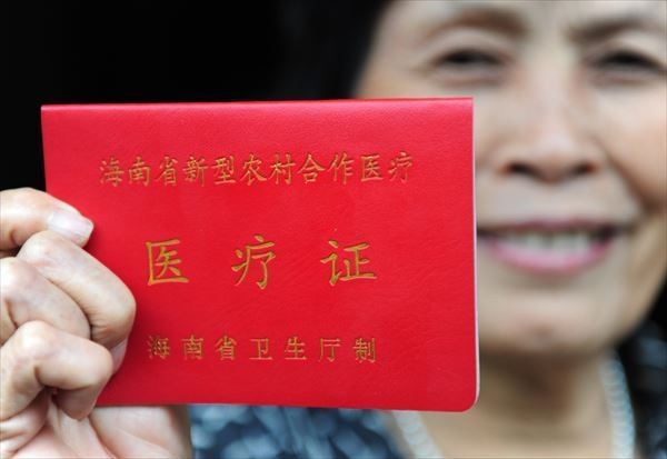 性善説に基づく出産一時金42万円等 健康保険を外国人が乱用 (NEWS ポストセブン) - Yahoo!ニュース