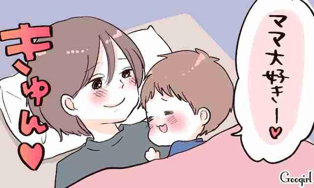"""思わずキュンとしちゃう!?男の子ママに聞いた""""息子のキザなセリフ"""""""
