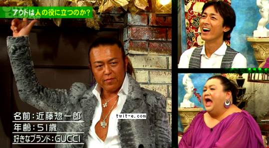 【12月】婚活総合トピ