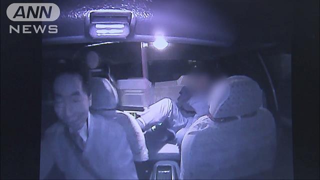 札幌市でタクシーの防護板を壊した弁護士 罰金30万円の略式命令 - ライブドアニュース
