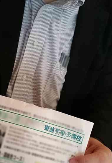 人財を潰す予備校「東進」 今度は若手校舎長の自殺が発覚、会社は「病死」と隠ぺい――「人生を破壊する組織」の実態を元社員が証言:MyNewsJapan