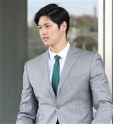 大谷翔平がエンゼルスとの契約に同意 代理人が声明  - 野球 - SANSPO.COM(サンスポ)