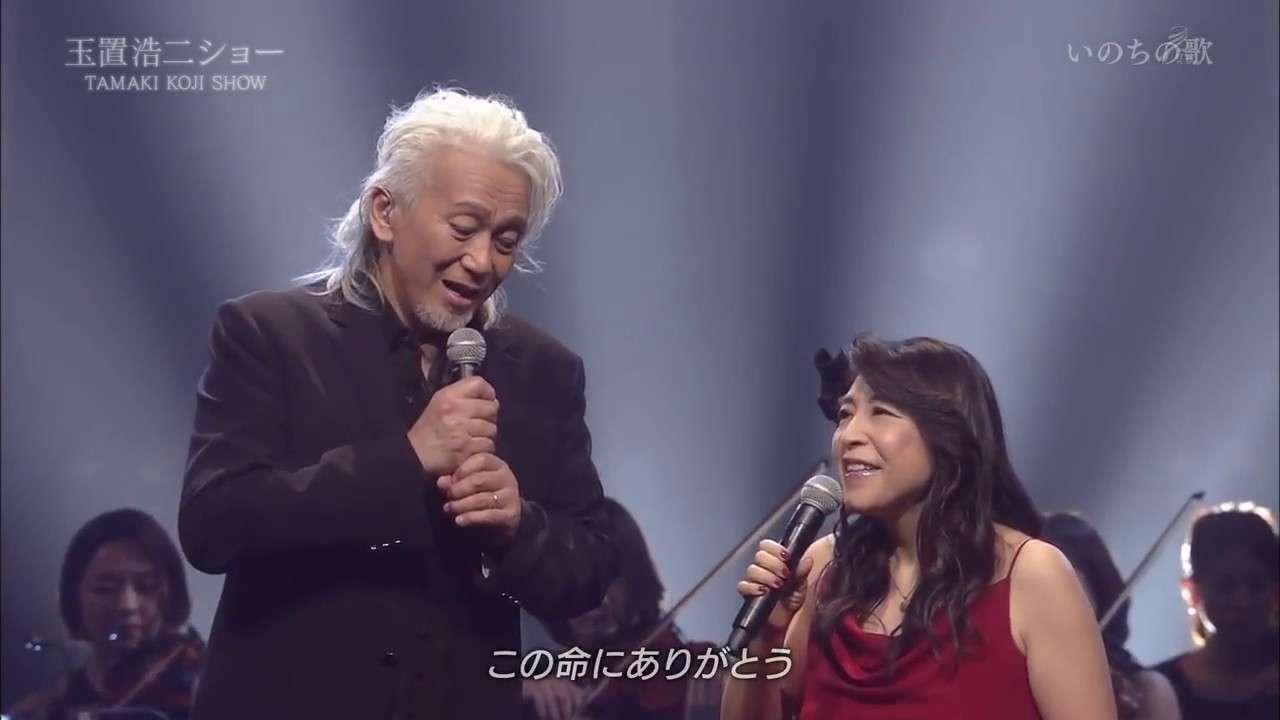 玉置浩二ショー いのちの歌 玉置浩二×小野リサベスト - YouTube