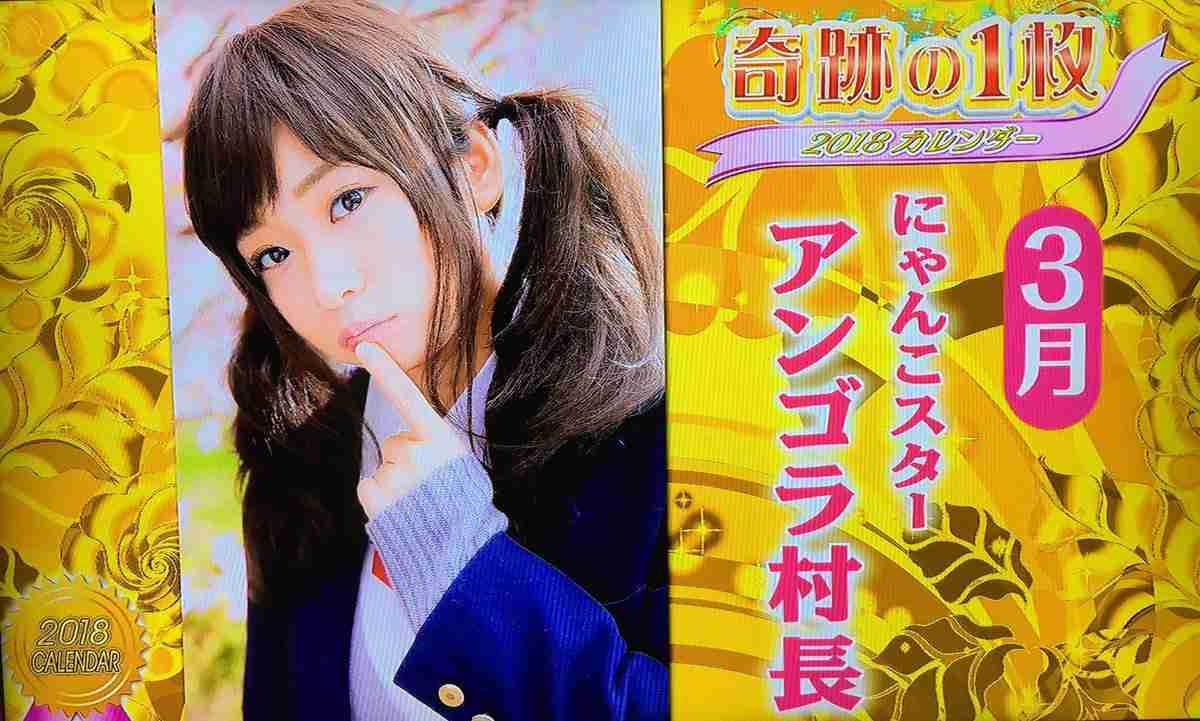 """にゃんこスターが『スカッとジャパン』初出演 """"迷惑なバカップル客""""役で登場"""