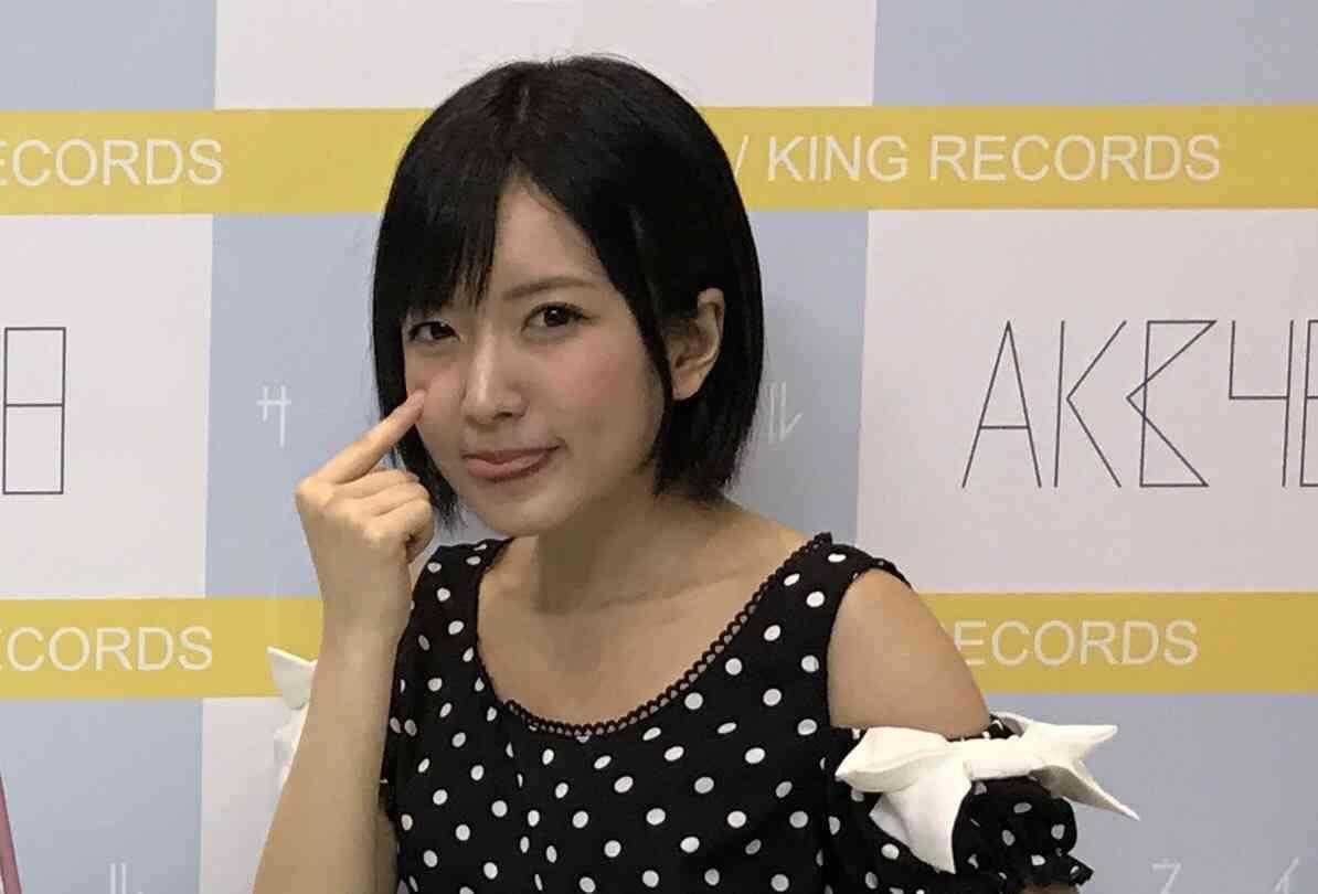 元NMB48須藤凜々花、高卒認定合格を発表し「哲学者になりたい」2chやTwitter上の反応「哲学を馬鹿にしているのか」 | GirlyNews