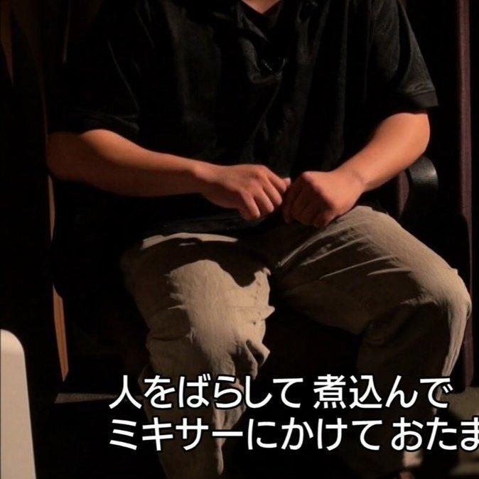 【ザ・ノンフィクション】北九州監禁殺人事件の犯人の息子の人生が壮絶すぎる【人殺しの息子と呼ばれて】 - NAVER まとめ