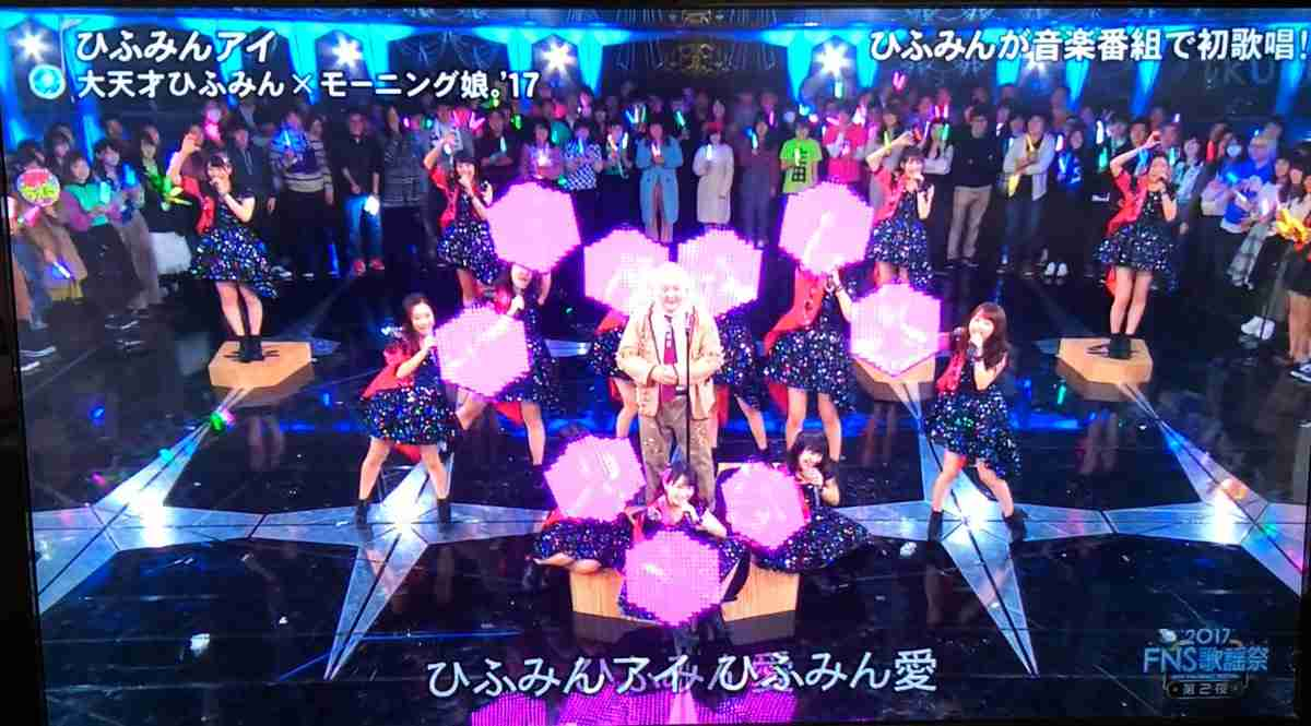 """FNS歌謡祭、加藤一二三に歌わせ""""放送事故"""" まさかのやり直しに"""