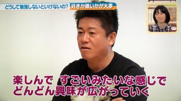 「子供が勉強で苦しんでると安心する。楽しそうなのは止めたくなっちゃう」NHKで放送されたある親の発言が話題に