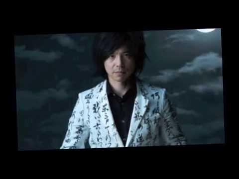 翳りゆく部屋 エレファントカシマシcover - YouTube