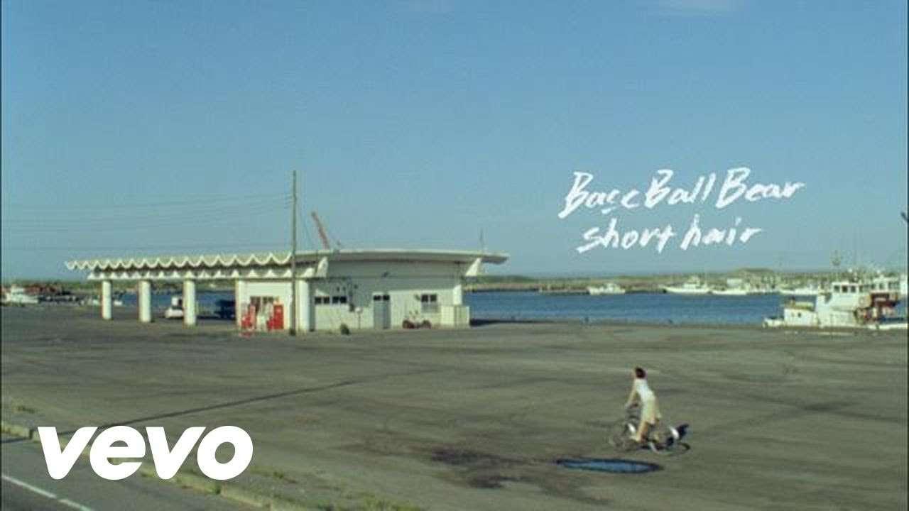 Base Ball Bear - short hair - YouTube