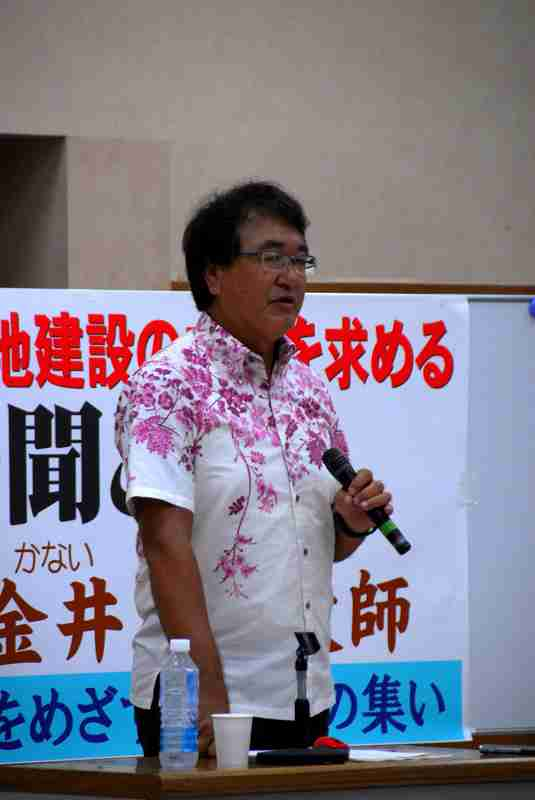 「イエスは辺野古の現場にいる」 金井創牧師、基地のない沖縄をめざす宗教者の集い・東京集会で「不屈の精神」を強調 : 社会 : クリスチャントゥデイ