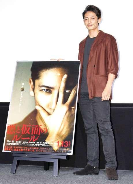 玉木宏、整形した役演じた難しさ語る「違和感を何とかして出せないかなと思った」 : スポーツ報知