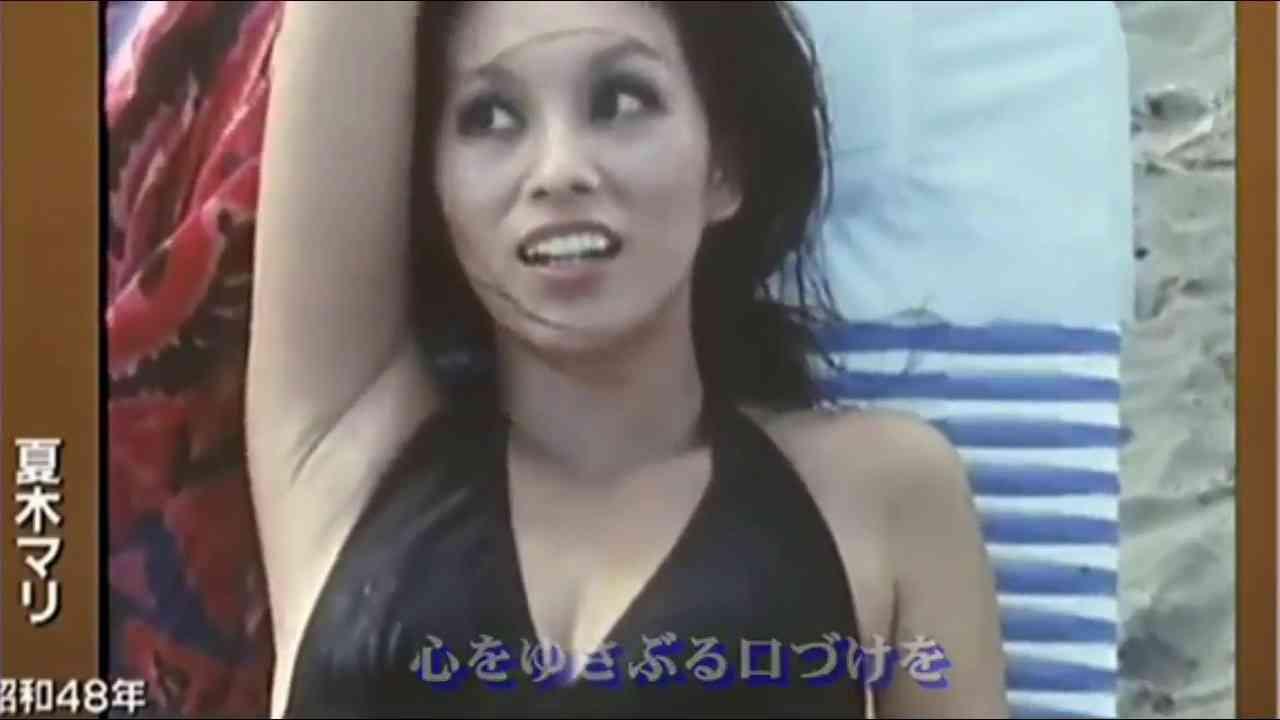 夏木マリ 「絹の靴下」HDTV - YouTube