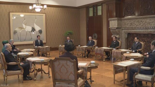 天皇陛下 再来年4月30日退位 皇太子さま5月1日即位 固まる | NHKニュース
